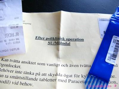 Mölndals sjukhus - ögonoperation